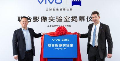 Vivo ja ZEISS julkistivat yhteistyönsä.