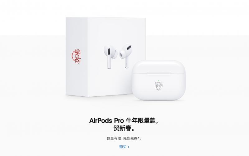 Apple huomioi kiinalaisen uudenvuoden  esitteli erikoisversion AirPods...