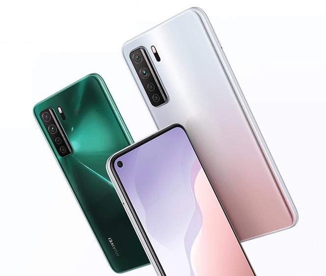Huawei Nova 7 SE 5G LOHAS Edition.