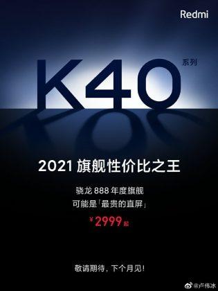 Redmi K40 -julkistuksen pohjustus on jo käynnistynyt. Luvassa on aggressiivisesti hinnoiteltu Snapdragon 888 -tehopuhelin.