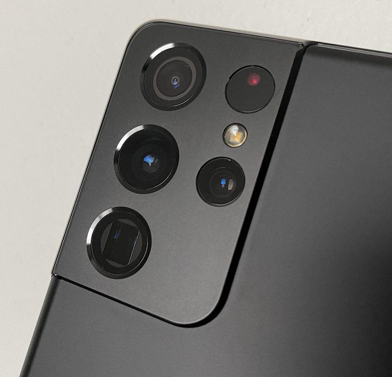 Samsung Galaxy S21 Ultra 5G:ssä on 10x optisen zoomin telekamera.