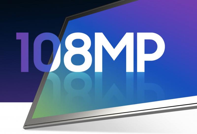 ISOCELL HM3 tarjoaa edelleen 108 megapikselin tarkkuuden.