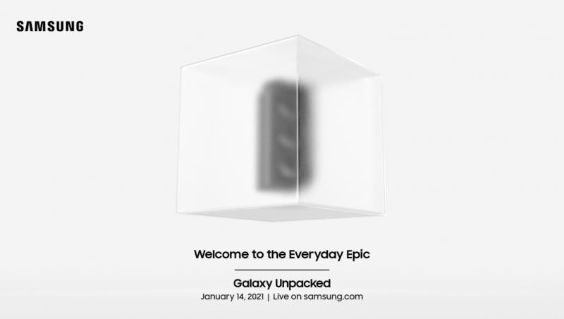 Samsung vahvisti Galaxy Unpacked -julkistustilaisuuden 14. tammikuuta 2021.