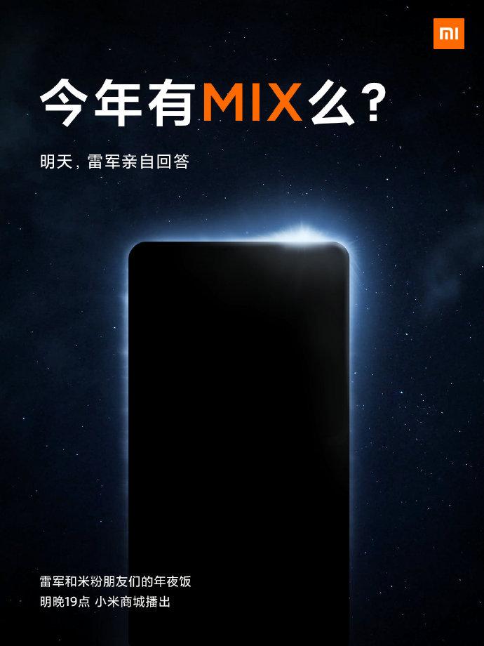 Xiaomi on vihjaillut jo Mi MIXin tulevaisuudesta.