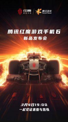 Red Magic 6 -julkistus on vahvistettu 4. maaliskuuta.