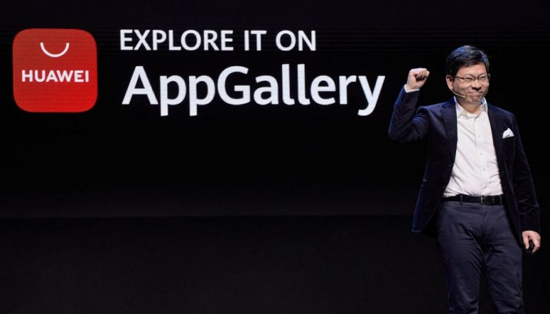 Huawein Richard Yu esitteli AppGallerya helmikuussa 2020.