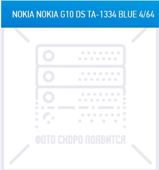 Venäläisjälleenmyyjän tiedoista on jo bongattu Nokia G10 -nimi.