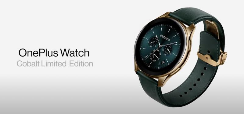 OnePlus Watch Cobalt Limited Edition.