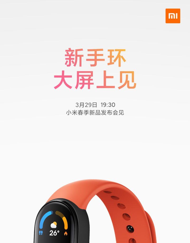 Xiaomin Kiinassa julkaisema ennakkokuva.