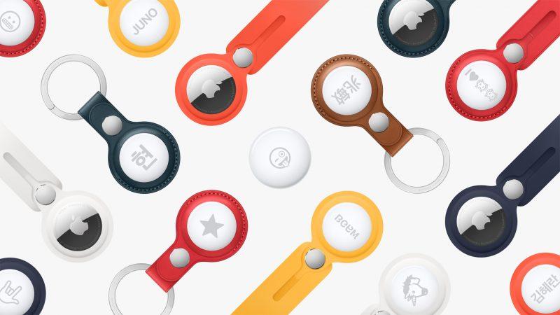 AirTag eri Applen kiinnitysvarusteiden sisällä.