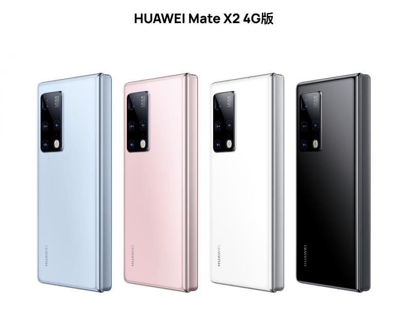 Huawein hiljattain julkistetusta Mate X2:sta esiteltiin nyt 4G-versio.