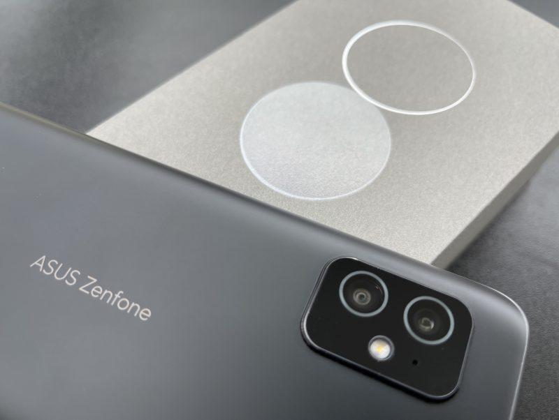 ZenFone 8 on Asuksen uusi kompakti huippupuhelin.