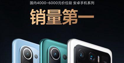 Xiaomi Mi 11:n, Mi 11 Pron ja Mi 11 Ultran myynti on ylittänyt 3 miljoonan kappaleen rajan.