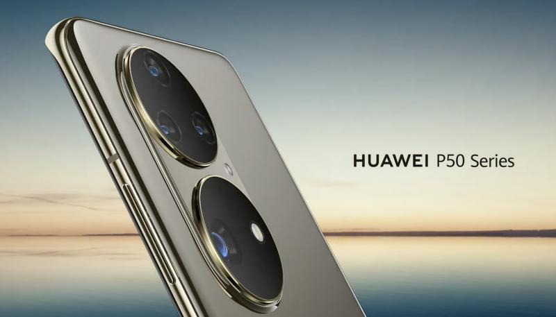 Huawein julkaisema kuva P50-sarjan älypuhelimesta.