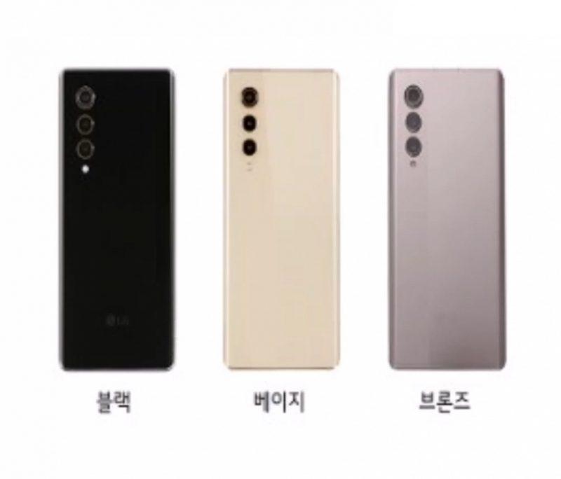 LG Velvet 2 Pro takaa eri väreissä.