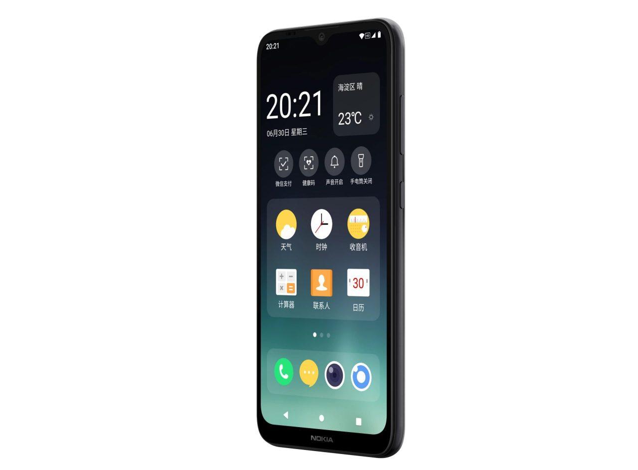 Nokia C20 Plus tarjoaa yksinkertaisen käyttötilan.