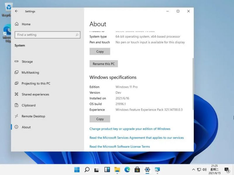 """""""Windows 11 Pro"""" mainittu!"""