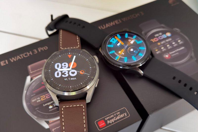 Huawei Watch 3 Pro ja Huawei Watch 3.