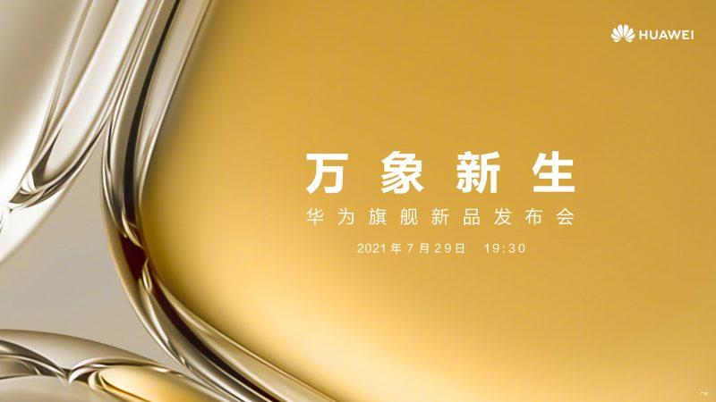 Huawei vahvisti P50-julkistuksen 29. heinäkuuta.