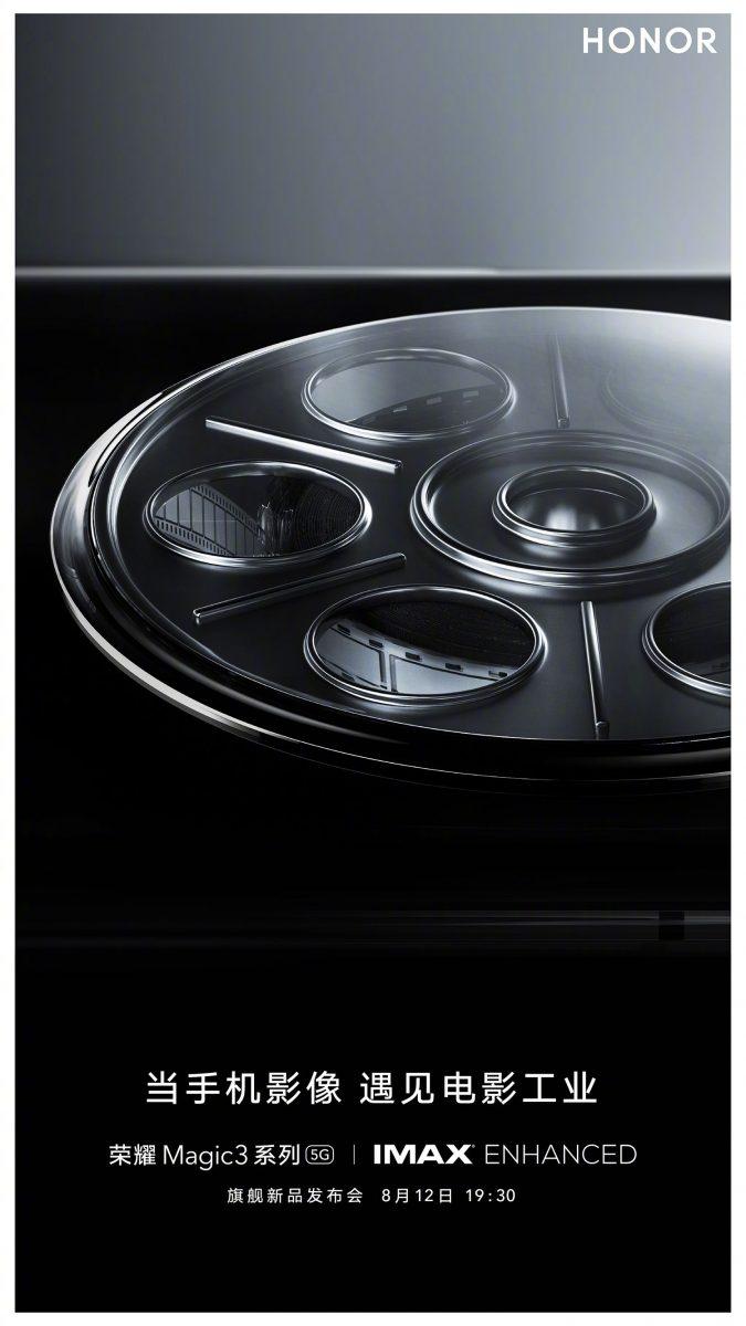 Honor kertoi IMAX Enhanced -kumppanuudesta tyylitellylä kuvalla, joka vihjaa Honor Magic3:n pyöreästä kamera-alueesta.