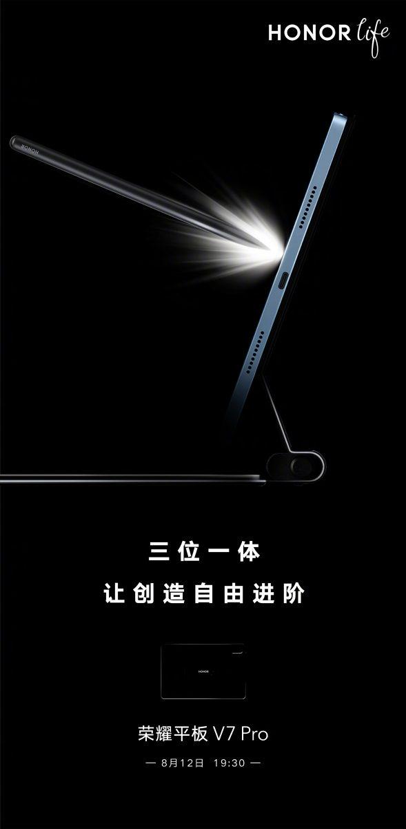 Honorin V7 Pro -tabletti on saamassa varusteikseen stylus-kynän ja näppäimistökuoren.