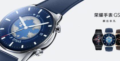 Honor Watch GS 3:sta kerrottiin ensitiedot.