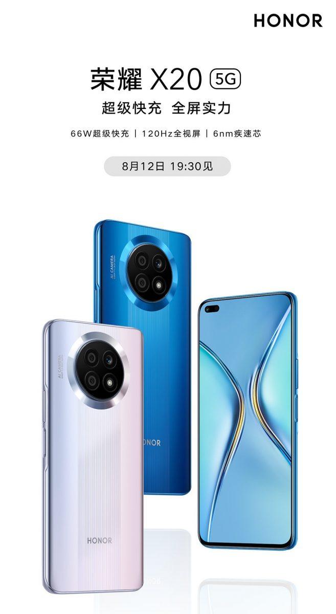 Honor X20 SE julkistetaan myös 12. elokuuta.