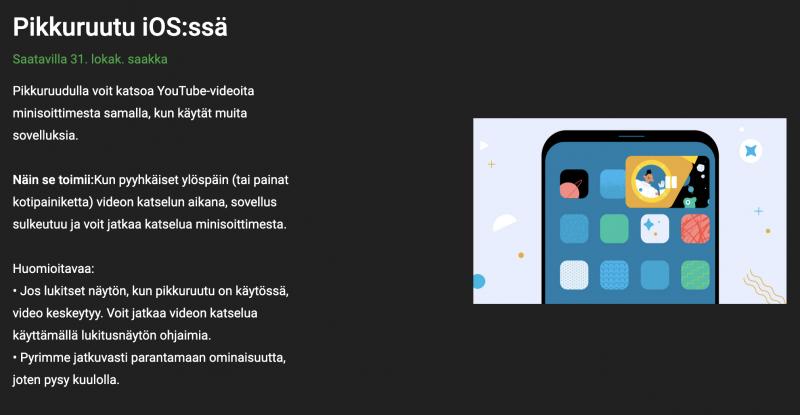 YouTube tarjoaa valintamahdollisuuden YouTube Premium -tilaajille kuva kuvassa -tilan aktivoimiseksi.
