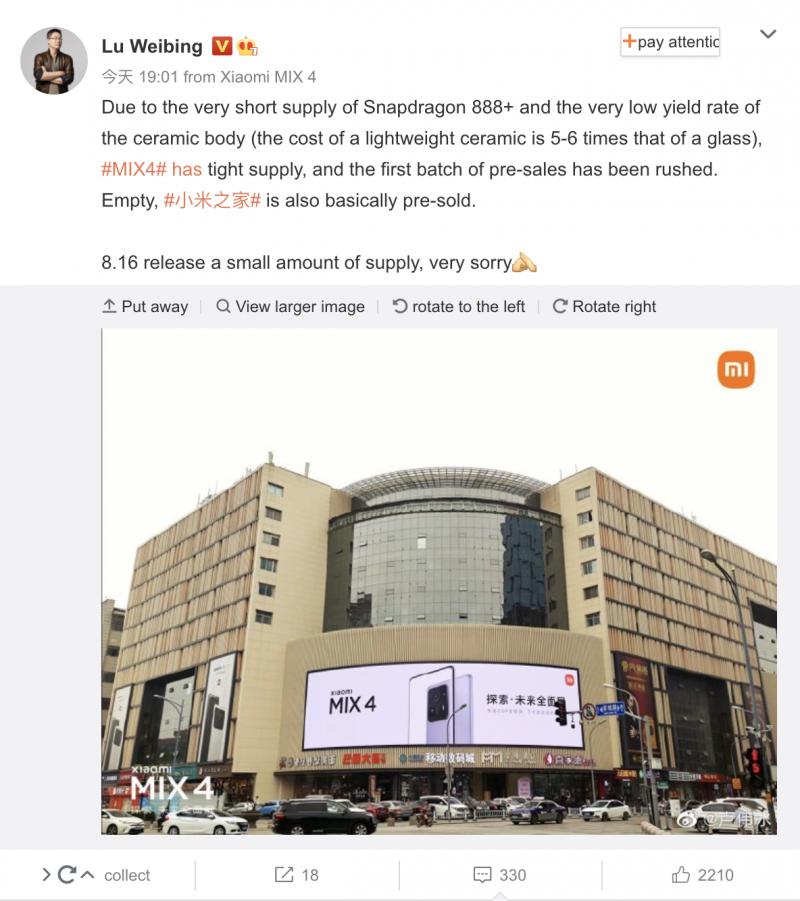 Xiaomi-pomo Lu Weibingin mukaan MIX 4:n saatavuus on heikko kahdesta syystä.