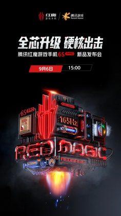 Red Magic 6S Pro -julkistus on tulossa 6. syyskuuta.