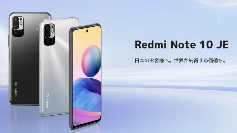 Redmi Note 10 JE on suunnattu Japanin markkinoille.