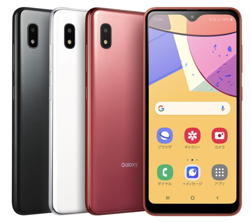Japanin markkinoille esitelty Samsung Galaxy A21 / Galaxy A21 Simple eri väreissä.