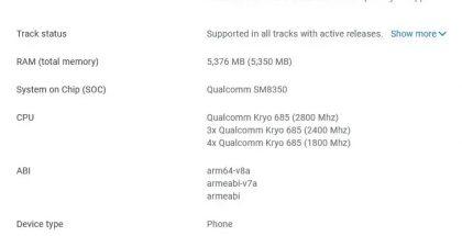 Samsung Galaxy S21 FE 5G:n tiedot Google Play Consolessa.