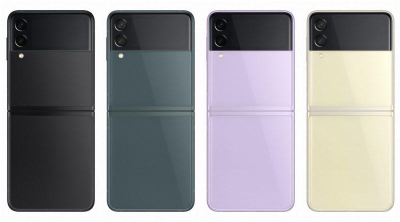 Samsung Galaxy Z Flip3 5G:n neljä perusvärivaihtoehtoa.