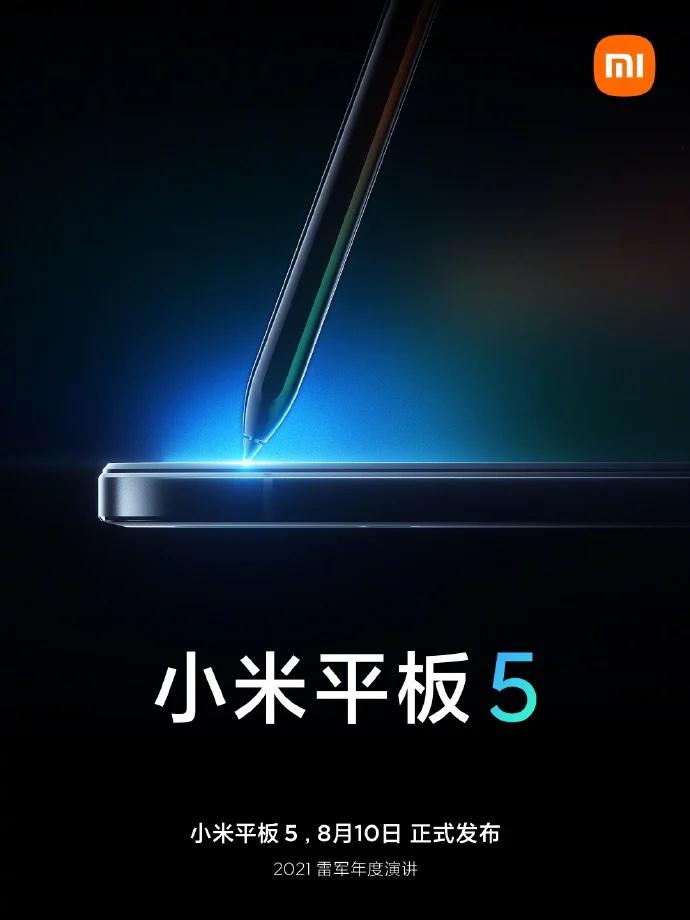 Xiaomi Mi Pad 5 -tablettijulkistus tapahtuu myös Kiinassa 10. elokuuta.