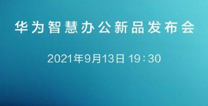 Huawein ilmoitus tilaisuudesta 13. syyskuuta.
