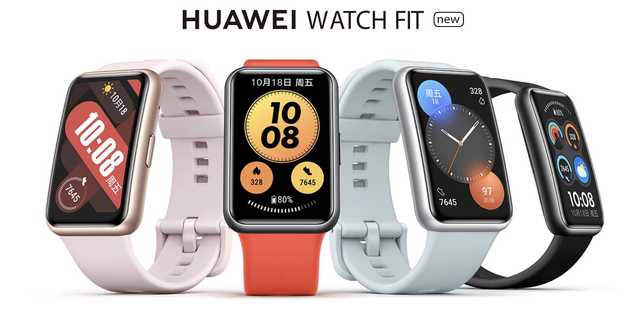 Huawei Watch Fit New.