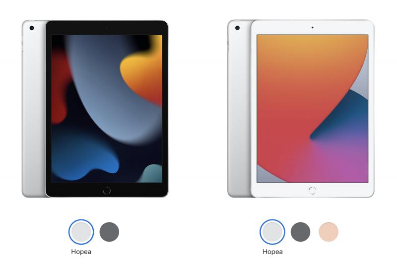 Vasemmalla uusi 9. sukupolven iPad, oikealla edeltävä 8. sukupolven iPad. Ei merkittäviä ulkoisia eroja.