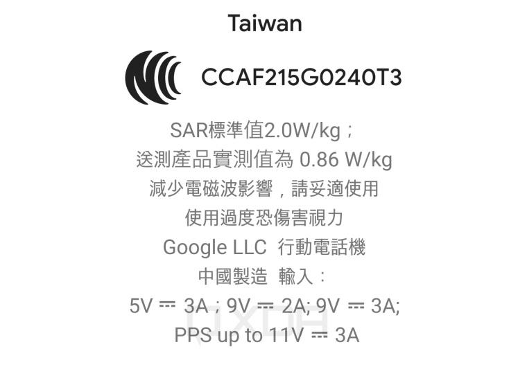 Pixel 6 Pron 33 watin pikalataus sai vahvistuksen Taiwanista.