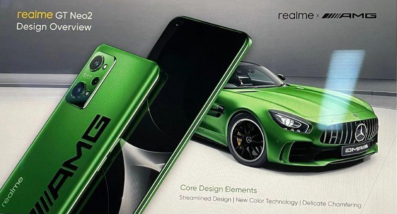 Realme GT Neo2:n AMG-erikoisversiosta paljastunut mainoskuva.