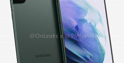 Samsung Galaxy S22+:n / Galaxy S22 Pron mallinnos. Kuva: OnLeaks / 91mobiles.