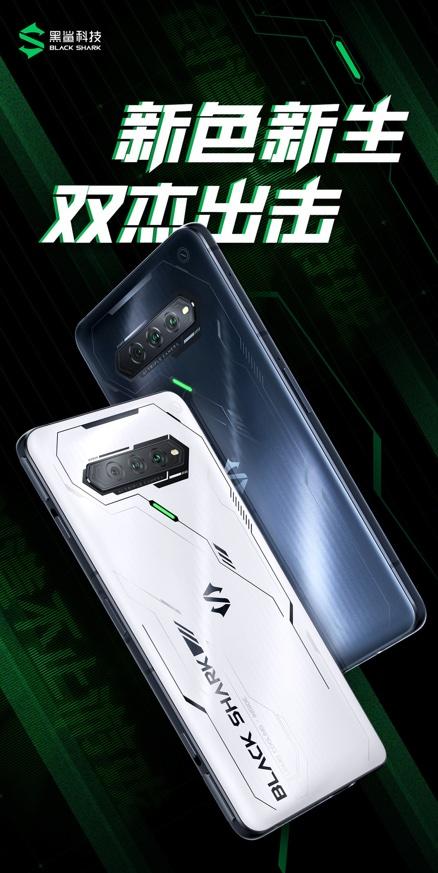 Black Shark 4S -sarjan älypuhelimesta julkaistu ennakkokuva.