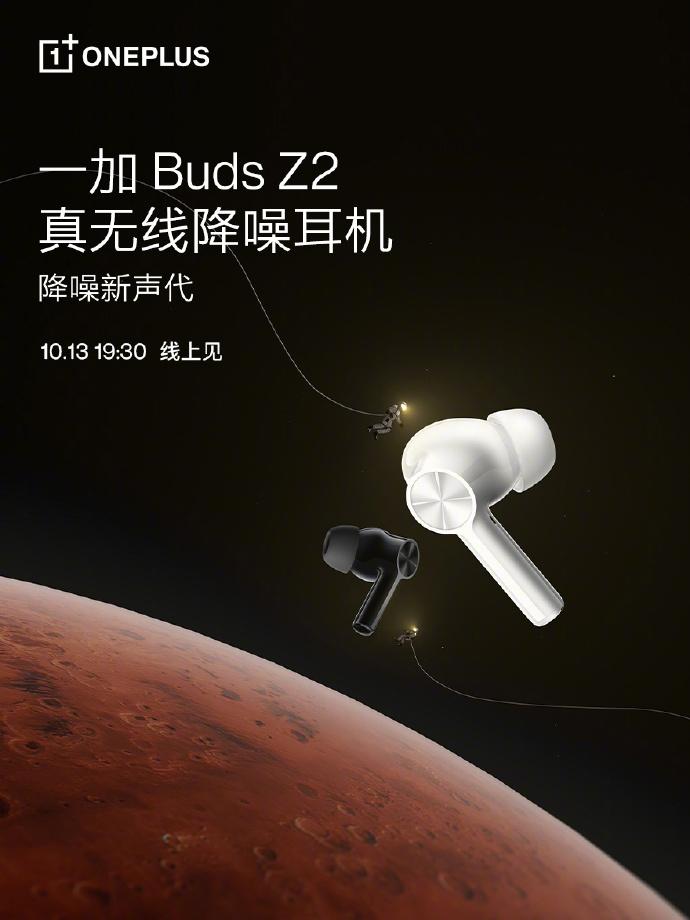 OnePlus Buds Z2 -kuulokkeet julkistetaan myös Kiinassa 13. lokakuuta.