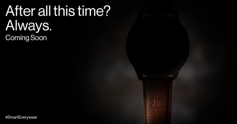 OnePlus on jo vihjannut älykellonsa Harry Potter -erikoisversiosta.
