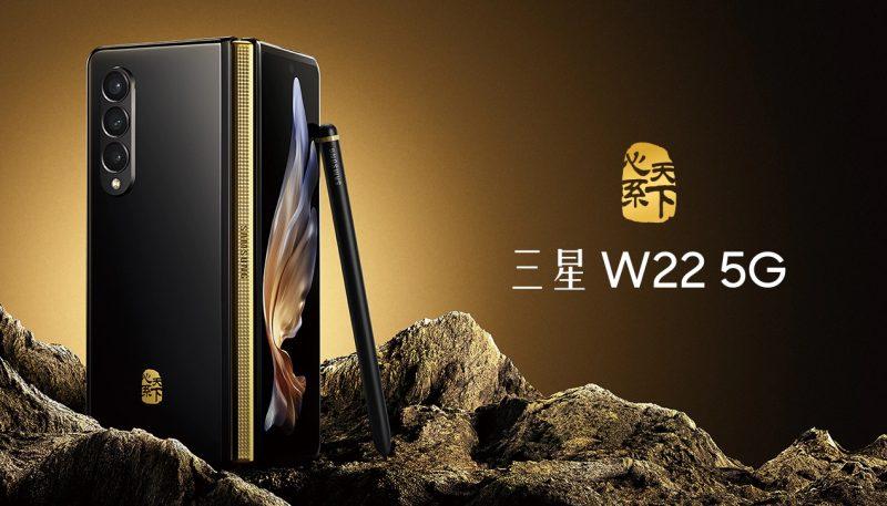 Samsung W22 5G ja S Pen -kynä.