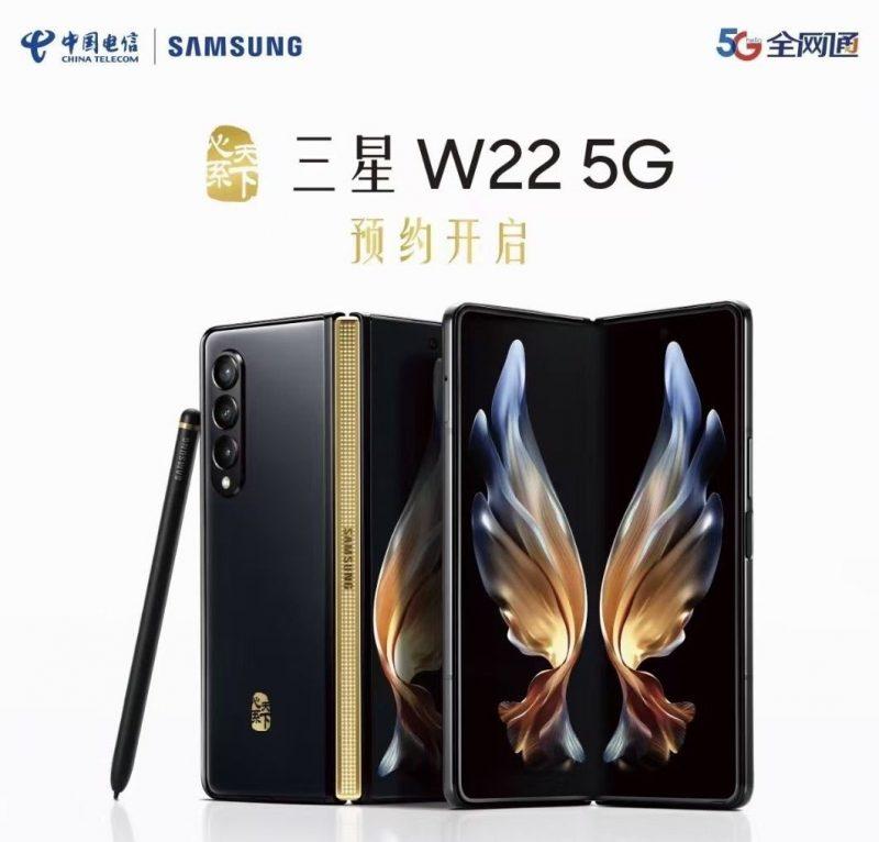 Samsung W22 5G verkkoon ilmestyneessä kuvassa.